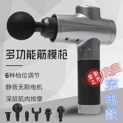 电动筋膜枪皮筋枪肌肉按摩枪经络震动颈膜枪运动健身减肥器充电款