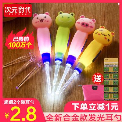 儿童挖耳勺发光耳勺掏抠耳屎耳扒清洁耳朵勺带灯采耳工具儿耳挖勺