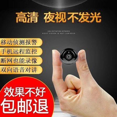 小型监控器高清夜视无线wifi监控摄像头手机远程摄像机家用室外内