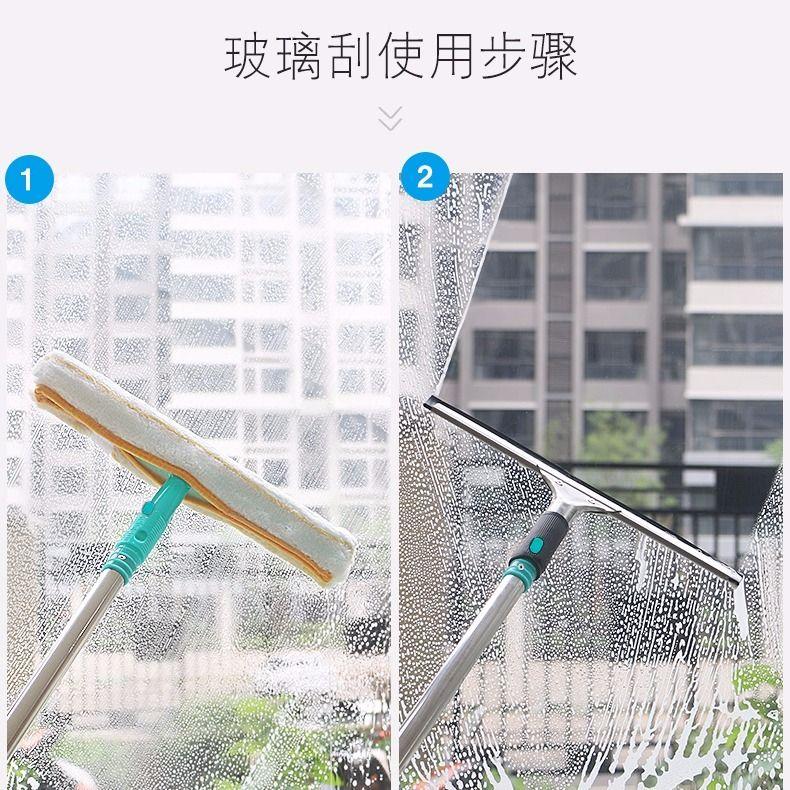 75778-擦玻璃神器家用玻璃刮子清洁器擦窗器刮水器地刮伸缩杆搽玻璃刮刀-详情图