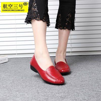 【真皮单鞋妈妈鞋假一赔十】软底红色休闲平底鞋女中年豆豆女鞋