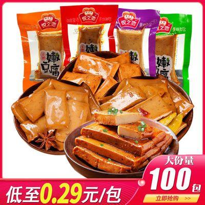 豆腐干鱼豆腐零食大礼包麻辣小吃五香豆干制品办公室休闲零食批发