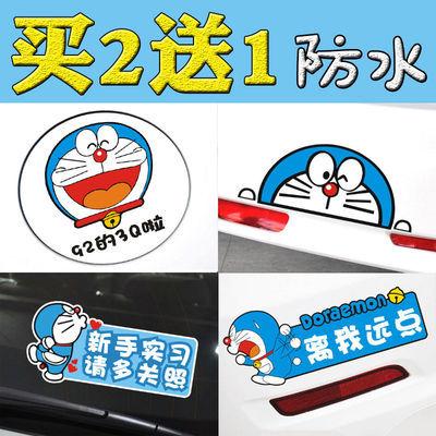 哆啦a梦汽车贴纸创意个性划痕遮挡车身贴后视镜搞笑文字刮痕装饰