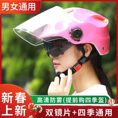 电动摩托车头盔男女士防雾保暖四季通用踏板电瓶车安全帽半盔骑车【3月1日发完】