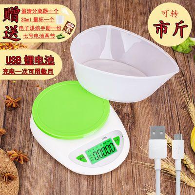 奶茶叶发膏仓鼠中药烘焙蛋糕点宝贝辅食克数充电子斤称重器厨房秤