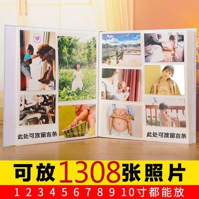 5678寸混合一本装影集插页式大容量家庭情侣相册本薄礼物洗照片