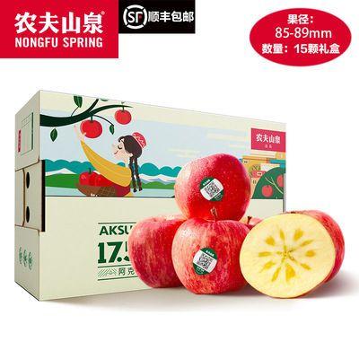 農夫山泉17.5°新疆阿克蘇蘋果果徑85-89mm15顆年貨水果禮盒