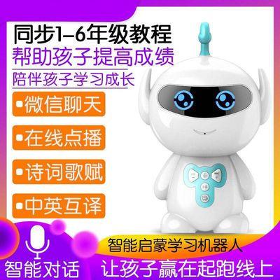 智能机器人儿童早教机ai人工智能玩具wifi语音微聊同步教育学习机