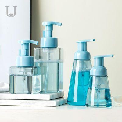 佐敦朱迪泡沫瓶洗发水分装瓶洗手液瓶子按压式洗面奶起泡瓶打泡器