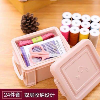 家用针线盒套装便携式多功能针线包缝纫针线手缝针多件套24件套