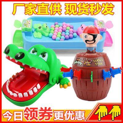 大号咬手指鳄鱼恐龙海盗桶儿童整蛊亲子游戏聚会抖音同款拔牙玩具