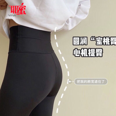 鲨鱼皮打底裤女加绒秋冬黑色外穿芭比裤压力裤瘦腿瑜伽加厚小黑裤