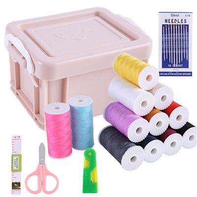 加粗棉线缝补工具套装缝纫针线盒15件套家用针线缝衣针线包收纳盒