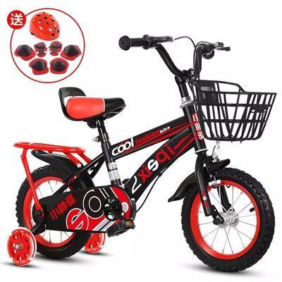 儿童自行车2-3-4-6-7-8-9-10岁男孩单车脚踏车12-14-16-18-20寸