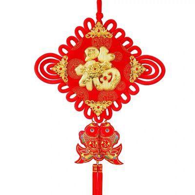 中国结挂件客厅大号新年福字编织绳小号喜庆新房家居玄关装饰
