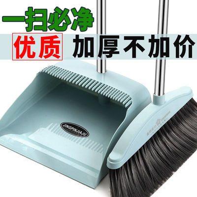 新款扫地扫帚扫把笤帚簸箕套装家用干湿两用软毛厂家破损包赔
