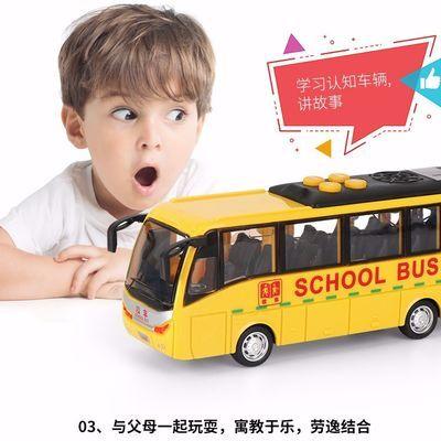 抖音同款玩具校车开门会讲故事灯光音乐公交车仿真模型男孩大校巴