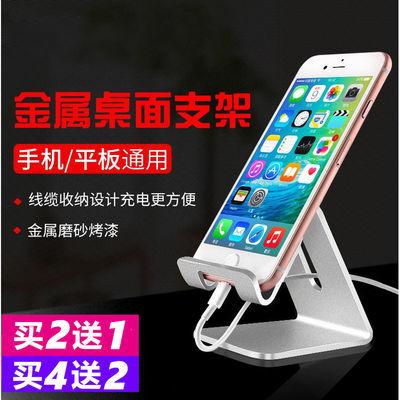 手机懒人抖音支架平板IPad桌面可调作通用折叠视频直播支架手机座