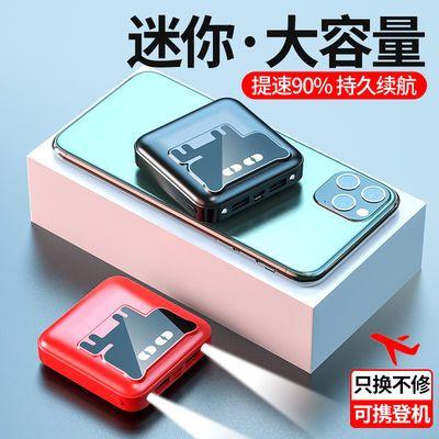 迷你快充大容量10000毫安充电宝苹果安卓所有手机通用移动电源