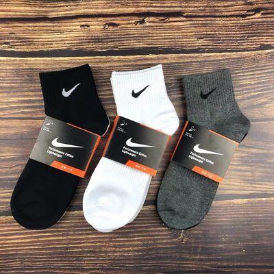 3双15.9纯棉运动袜中短筒秋冬学生男女通用袜篮足球运动跑步防臭