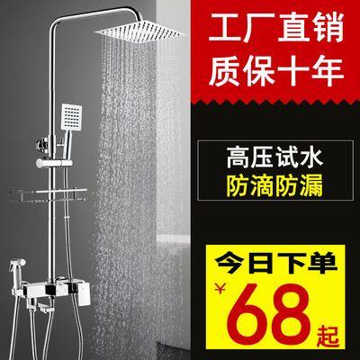 全铜淋浴花洒套装冷热水龙头开关暗明装卫浴淋浴器增压喷头卫生间