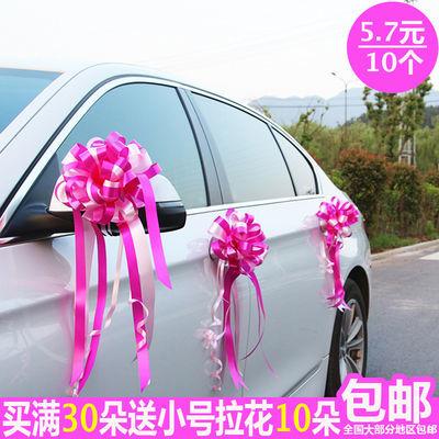 塑料吸盘透明强力小吸盘圆形带孔150个 结婚车花装饰花车拉花配件