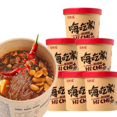 【整箱6桶】正品嗨吃家酸辣粉泡面宵夜速食重庆桶装批发红薯粉丝
