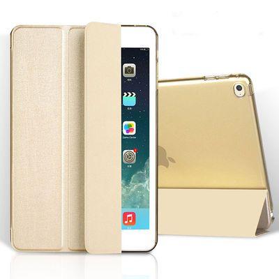 苹果iPad10.2保护套air2平板电脑9.7英寸mini3外套pro10.5寸迷你1