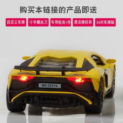 兰博基尼LP770/750/毒药汽车模型仿真合金车模跑车模型儿童玩具车