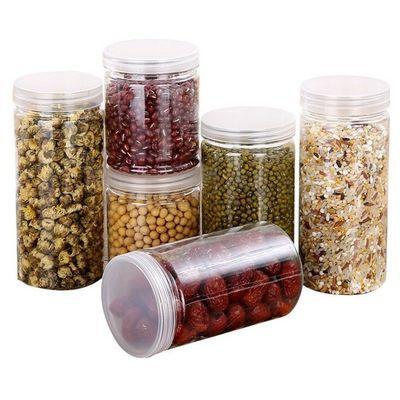 食品密封罐塑料瓶饼干包装大号透明储物罐子厨房杂粮收纳罐收纳盒