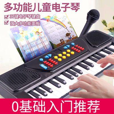升级版儿童37键电子琴带麦克风入门级启蒙乐器益智早教音乐玩具