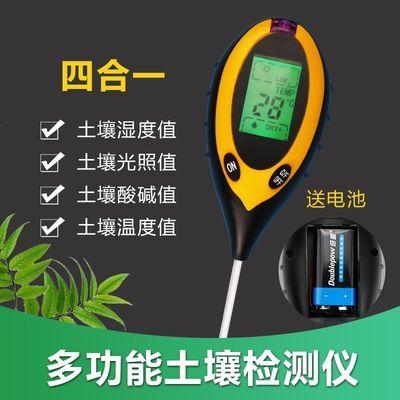 土壤检测仪测试笔湿度测量计盆栽花探针式温度计PH值酸碱度测试器