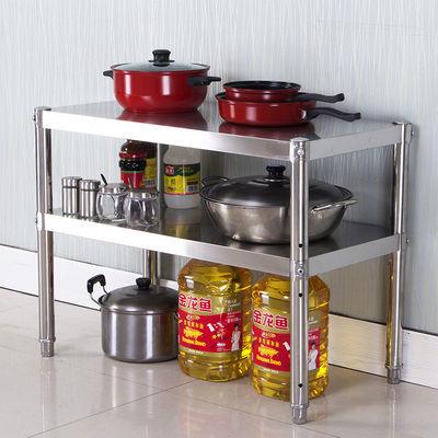 不锈钢厨房置物架两层台面微波炉架储物架烤箱落地收纳架2层家用
