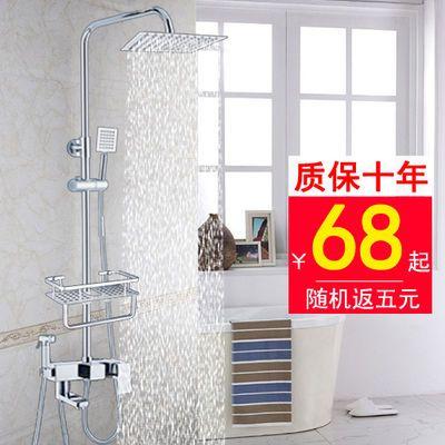 淋浴花洒套装全铜冷热水龙头混水阀增压淋浴器花洒喷头暗明装