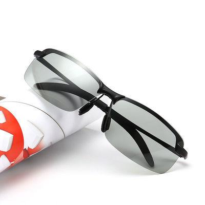 日夜两用变色太阳镜男款全天候司机驾驶墨镜偏光开车专用运动眼镜