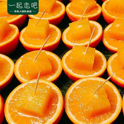【超甜】湖南麻阳冰糖橙当季新鲜甜橙子水果5/10斤非夏橙脐橙