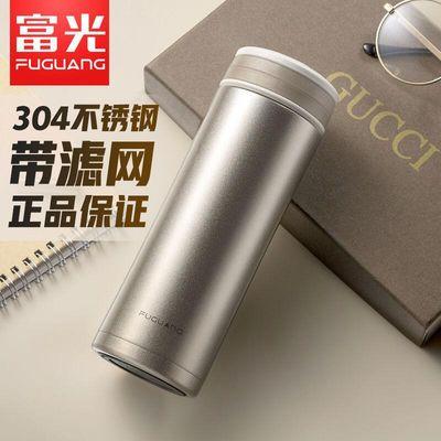 富光保温杯不锈钢便携暖水杯子男女冬季过滤泡茶杯办公杯直身水杯