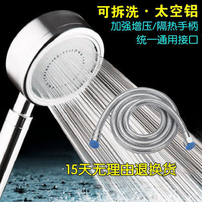 可拆洗增压花洒喷头电热水器通用洗澡淋浴头带软管沐浴龙头莲蓬头