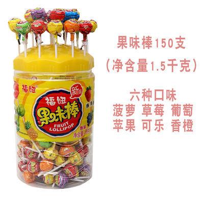 福妞混合口味棒棒糖桶装儿童礼物小零食喜糖婚庆创意批发零售