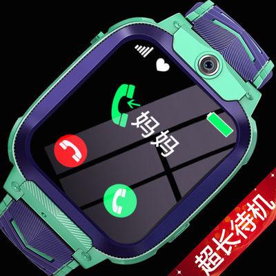 儿童电话手表中小学生天才定位防水插卡多功能新品智能触屏男女孩