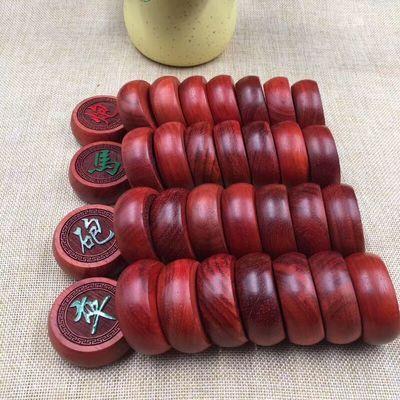红木大红酸枝红花梨木血檀木黑檀中国象棋实木成人礼品套装