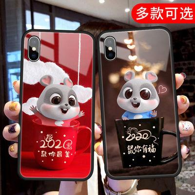 鼠年新款苹果x手机壳xr男iphone11玻璃6s女8plus全包边防摔保护套
