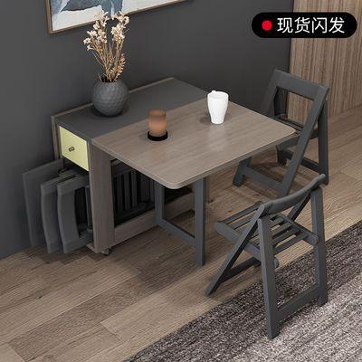 折叠餐桌小户型家用现代简约餐桌椅组合长方形简易多功能伸缩饭桌