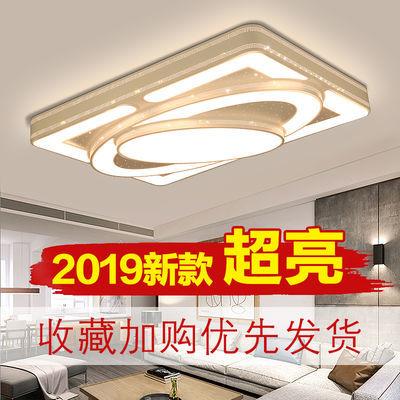 客厅灯具led吸顶灯大气长方形灯饰卧室现代简约餐厅组合灯具灯饰