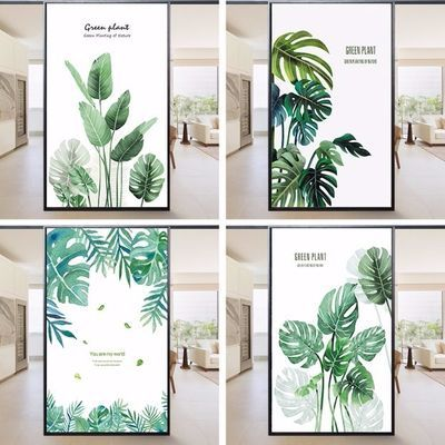 家用窗户绿色叶子磨砂玻璃贴画客厅阳台拉门贴膜卫生间不透明贴画
