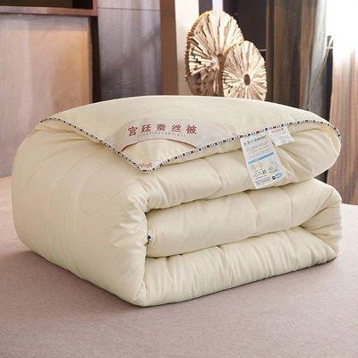 蚕丝被羽绒被子被芯棉被冬被芯棉絮床垫被褥子棉絮棉胎床垫