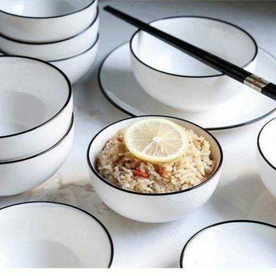 瓷都陶瓷欧式风格饭店拌面碗5.5寸大号饭碗家用餐具简约有脚汤碗
