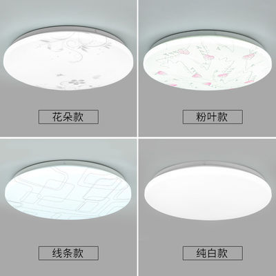 超薄圆形led吸顶灯卧室客厅灯现代简约阳台灯走廊过道房间灯具