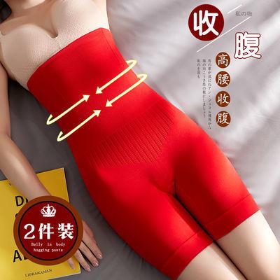 收腹裤产后女塑形收款盆骨矫正裤盆骨修复裤束腰神器内裤高腰束身