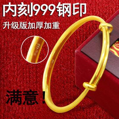 送戒指镀金合金越南沙金手镯串环黄金手镯女满天星首饰品女送长辈